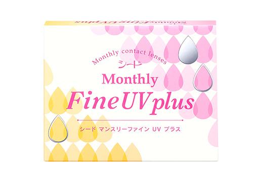マンスリーファイン UV プラス [3枚入り]